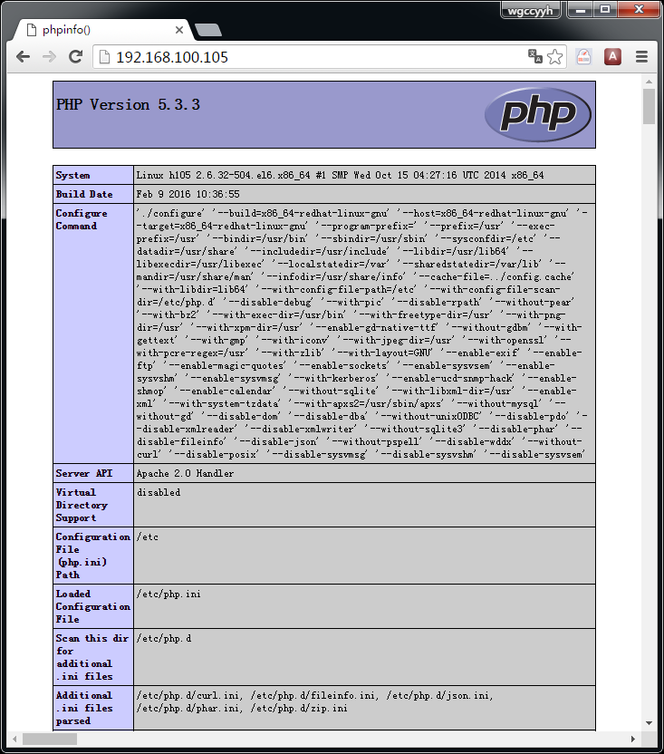 php_test.png